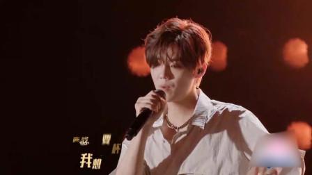 鹿晗 吴亦凡共同演唱合作歌曲《咖啡》 配合默契