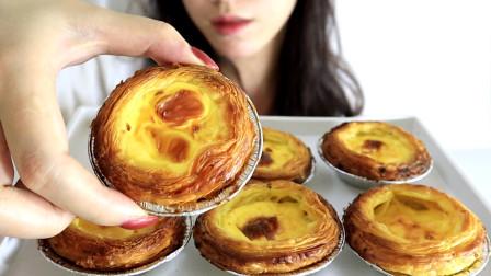 在家烤蛋挞,一口大半个超酥脆,做起来超简单