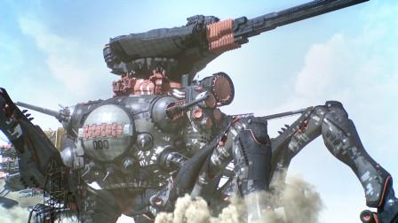 100米高的巨型终极兵器,全自动运行,可以轻松摧毁一座城市!