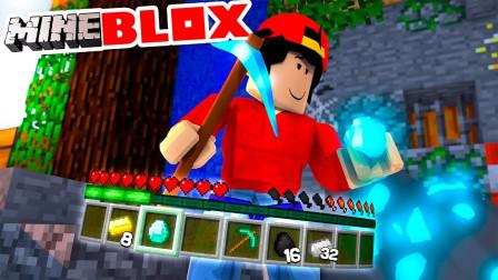 小格解说 Roblox 空岛生存模拟器:自动萝卜农场!穿越我的世界?乐高小游戏