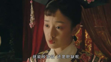 珍妃不服被皇后整治,立马向皇上吹枕头风,竟说起李莲英卖官之事
