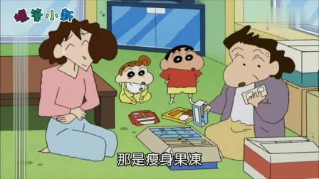 最新蜡笔小新国语版:第9季第14集 想用手机卖东西哦
