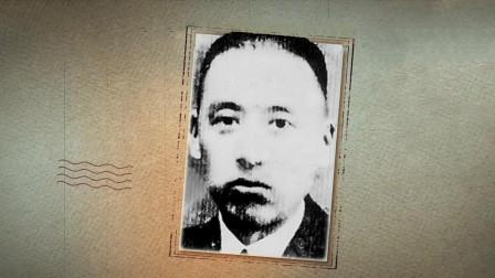 上海解放后,国军一中将主动找政府自首,但为何25年后却被处决?