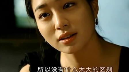 韩国 张紫妍遗作《顶楼的大象》激吻戏精彩片段