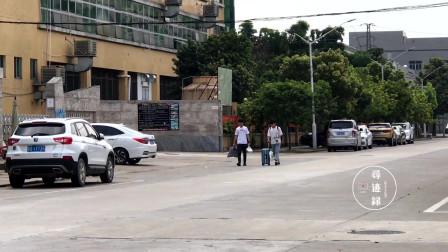 广东东莞:实拍厚街环冈工业区,马上六月份了大部分的厂都不招工