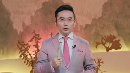 梅毅说中国史第二季 35 周伯仁不屈遇害