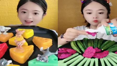 美女直播吃:彩色果冻、奶油、果蔬脆,各种口味任意选,向往的生活
