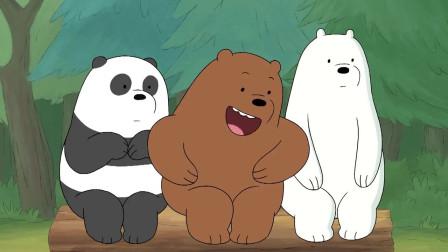 咱们裸熊:查理觉得披萨最配熊熊了,打电话为其叫披萨外卖