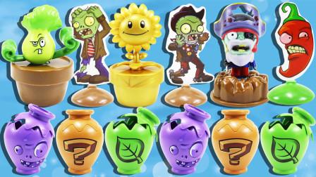 植物大战僵尸2盲盒惊喜罐 金色的向日葵 火爆辣椒VS海盗船长僵尸