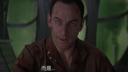 舰长心中的恐惧,男子拿出了录音,自己之前翻译错了