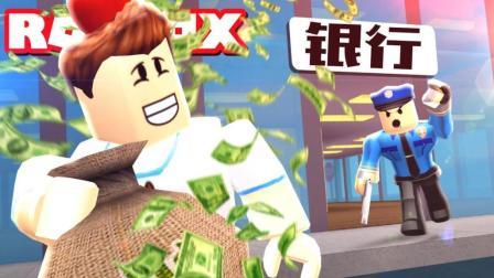Roblox乐高小游戏小格解说 第二季 银行抢劫逃生:上演银行大劫案!完美盗贼激战运钞车!