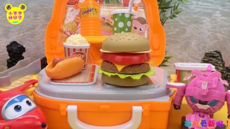 果宝特攻邀请超级飞侠乐迪一起吃快餐车上的汉堡包和可乐