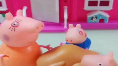 小猪佩奇玩具:猪妈妈给乔治佩奇做好了饭,然后乔治佩奇都不想吃饭