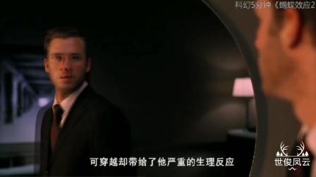 7分钟看完科幻电影《蝴蝶效应2》 小伙拥有神奇超能力,只要看一眼照片,就能穿越回过去!