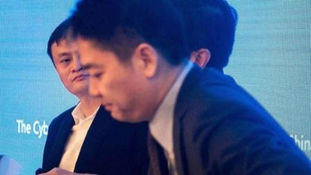 刘强东罕见向马云示弱,东哥:我不该穿鞋,我应该光着脚来!