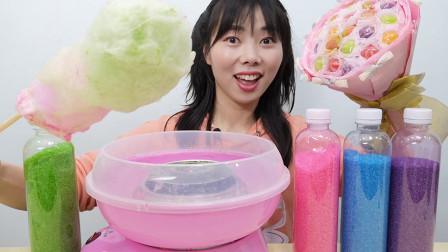 小姐姐手工自制棉花糖花朵,4色砂糖倒入锅,嗡嗡转动变蓬松甜蜜