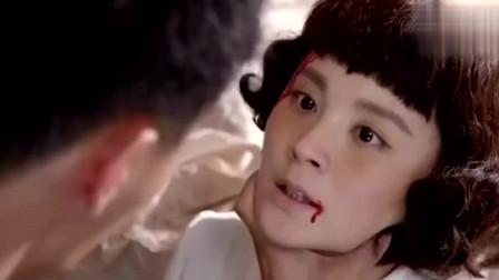 乱世丽人行:心机女最终没有好下场,结局太解气了