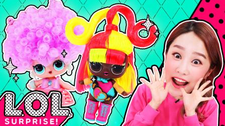 惊喜娃娃美发秀!拥有时尚潮流发型的百变发型惊喜盲盒-基尼