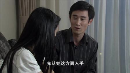 男人让女友帮忙去调解,女人笑了:法官不想打官司