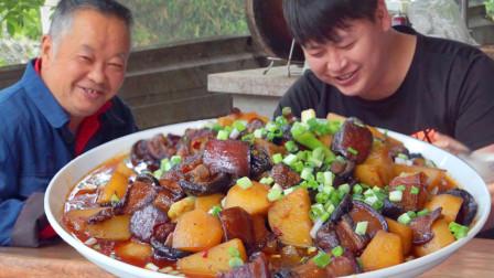 100元3斤五花肉,农村小哥做土豆红烧肉,肥而不腻老爸吃得乐呵呵