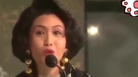 颁奖典礼:当年四大美女上台颁奖,那时候的美女好美呀!