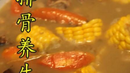 排骨养生汤,汤浓稠鲜甜,连喝3碗都不够
