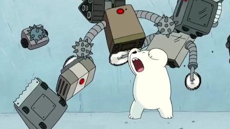 咱们裸熊:被的白熊,这些小青年威胁它,你们还不知道白熊会空手道