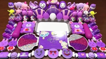 史上超级梦幻的混泥:无硼砂一次混合50多种紫色材料!结果会怎样