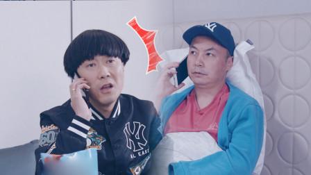陈翔六点半:老板别再搞事了,我去加班还不行吗?