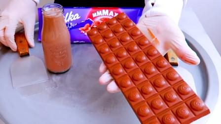 用一大块进口杏仁巧克力做炒酸奶,太奢侈了,这一份得卖多少钱呀