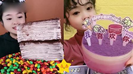 小姐姐直播吃;香芋蛋糕+巧克力千层,大口秒超过瘾,是我向往的生活