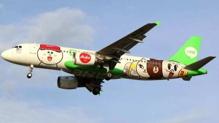 最害怕坐飞机的星座有谁?天蝎座总害怕飞机从天上掉下来