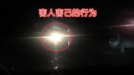 雨天晚上开车灯光怎么正确使用?很多新手用错了,害人害己