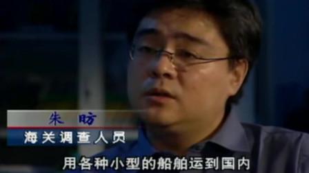 珍贵影像:赖昌星巅峰时期有多狂2年内走私400万吨成品油