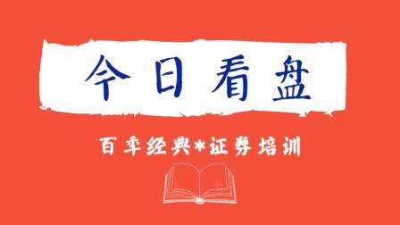 05.18收评:深沪两市不同不注意风险