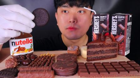 韩国帅小哥吃播,巧克力冰淇淋,巧克力蛋糕,巧克力饮料吃美了!
