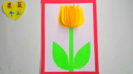 教你diy漂亮小黄花制作,超美创意手工课,可以做贺卡哦