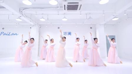 零基础入门班学员古典舞《缘字书》,还是c位老师跳的最美!
