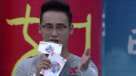 男生女生向前冲 第十二季 海南大学击败黑龙江大学将胜利保持到了最后