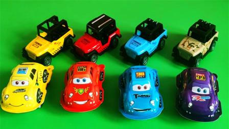 SUV越野警车带来了非常好玩有趣的汽车玩具蛋 赛车总动员玩具蛋拆玩
