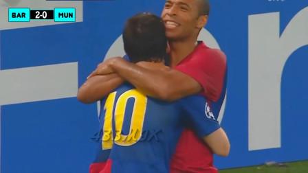 [重温经典]2009欧冠决赛: 巴萨vs曼联[集锦]
