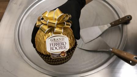 孩子最爱的费列罗巧克力,超大一颗直接剁碎做炒酸奶,得卖多贵呀