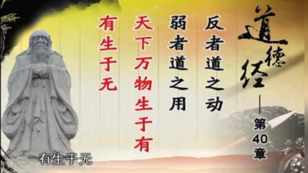 中华文化四个字就讲完了,哪四个字