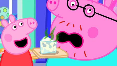 神奇拼图 小猪佩奇和爸爸一起吃蛋糕