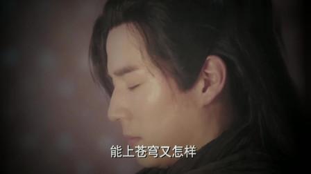 东宫顾剑为了救小枫, 消耗自己几成内力, 师傅真的是真爱了