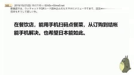 日本人上中国小卖部买东西,老板竟在打麻将,日本网友疯狂自黑