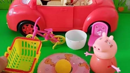 猪妈妈要带佩奇乔治出去玩结果她带的东西太多了莱德队长不让她去玩了