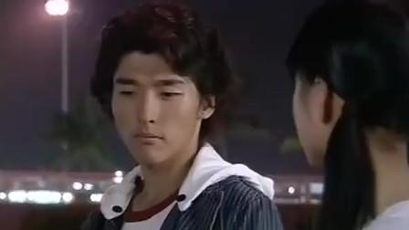 火力少年王:高添邀请米莉去电击队