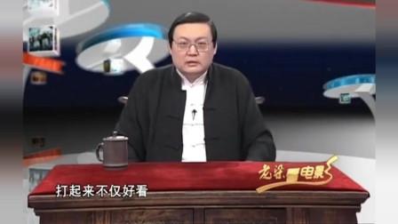 老梁:有些人说中国武术天下第一,我认为这是不要脸的吹嘘!