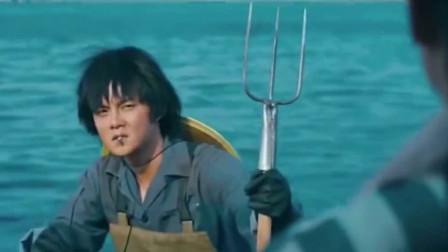 拿鱼叉的不一定是海王,还有可能是袁华